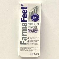 Farmafeet micosis pincel para hongos en uñas 4 ml