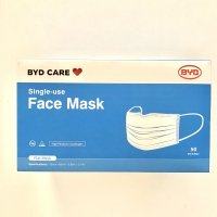Pack 10 mascarillas quirúrgicas Type I 3 capas (envase cerrado)