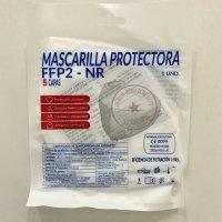 Mascarilla FFP2 NR Veeresa 5 capas homologación CE EN 149:2001+A1:2009