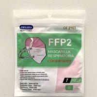 Mascarilla FFP2 NR ROSA homologación EN149:2001+A1:2009 (1 ud.)