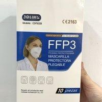 Pack 10 mascarillas FFP3 NR homologación EN149:2001+A1:2009