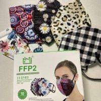 Pack mascarillas FFP2 estampadas 10 unidades Homologación EN:149:2001+A1:2009 CE