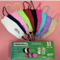 Pack 10 mascarillas FFP2 tipo PEZ colores surtido
