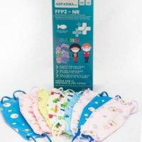 Pack 10 mascarillas infantiles FFP2 tipo PEZ surtido estampados de colores